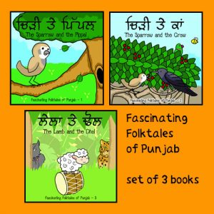 Fascinating Folktales of Punjab, vol 1-3