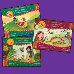 Fascinating Folktales of Punjab, vol 6-8