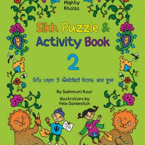 Sikh Puzzle & Activity Book 2