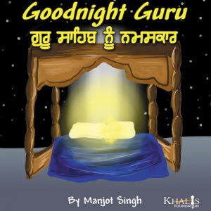 Goodnight Guru